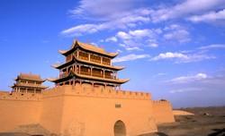 Forteresse de Jiayuguan, sur la Grande Muraille de Chine