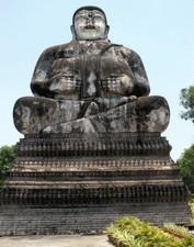 Wat Kaek