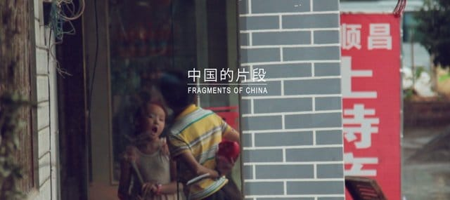 Fragments de la Chine