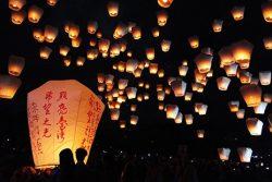 Taïwan : La poésie du festival des lanternes