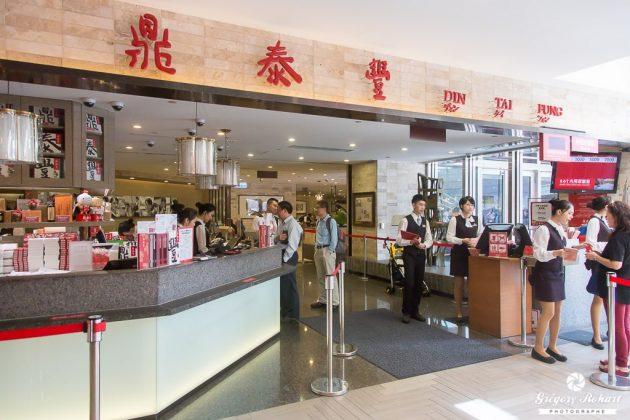 Din Tai Fung Taipei 101