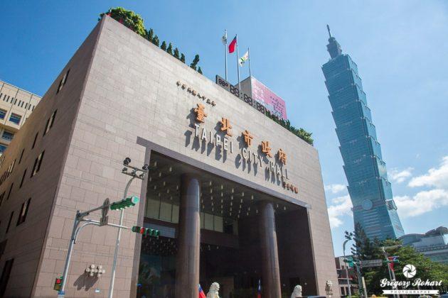 La Taipei 101, le symbole de la capitale taïwanaise