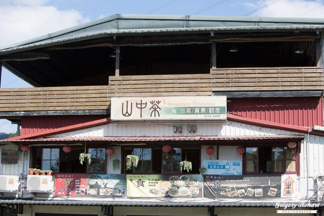 Maison de thé à Maokong.