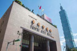 Top 5 des choses à faire à Taipei
