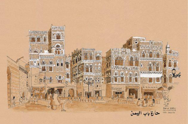 Bab el yemen
