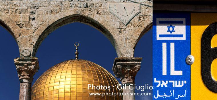Le Dôme du Rocher à Jerusalem et plaque immatriculation véhicule local