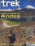 Trek Mag n°52 - mars 2004 - Grande traversée des Andes