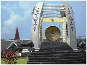 Gong de la paix éternelle, Ambon, Moluques