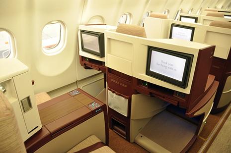 Première Jet Airways