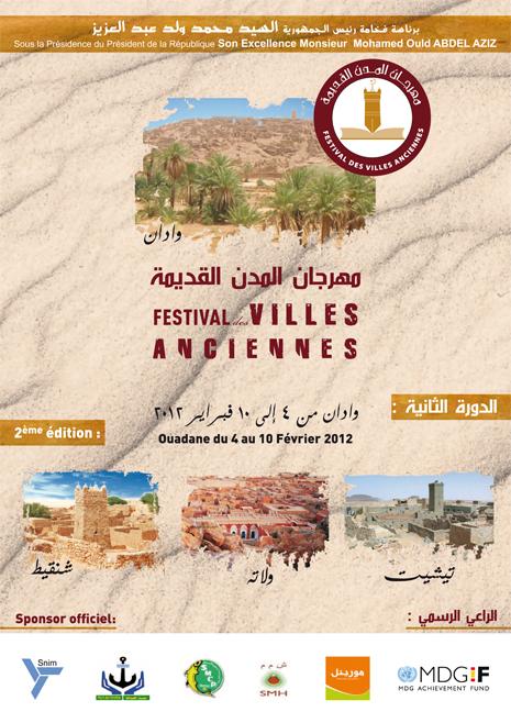 Mauritanie - 2ème Festival des Villes Anciennes