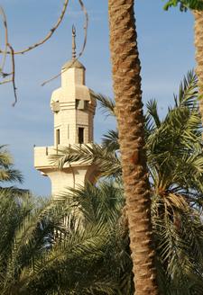 Mosquée d'Aqaba
